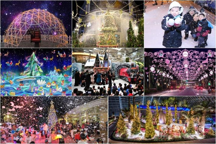 Christmas 2018 collage