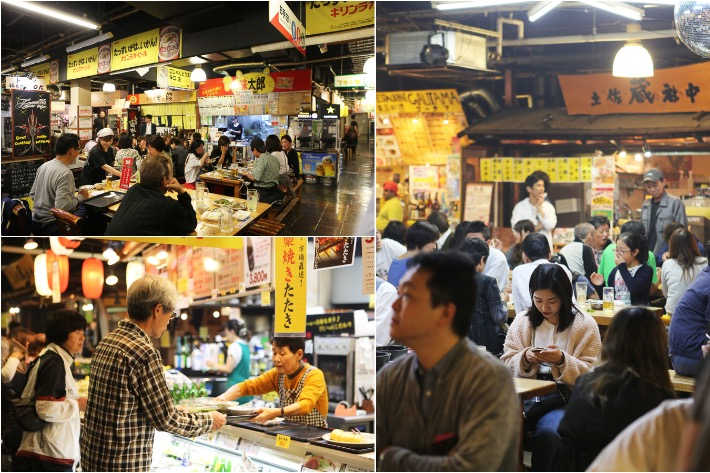 Hirome Ichiba Market Kochi