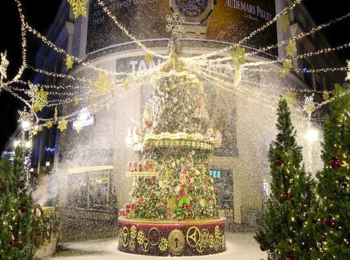 Tanglin Mall Snow