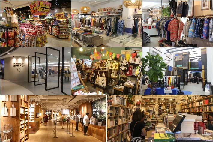 Lifestyle stores collage