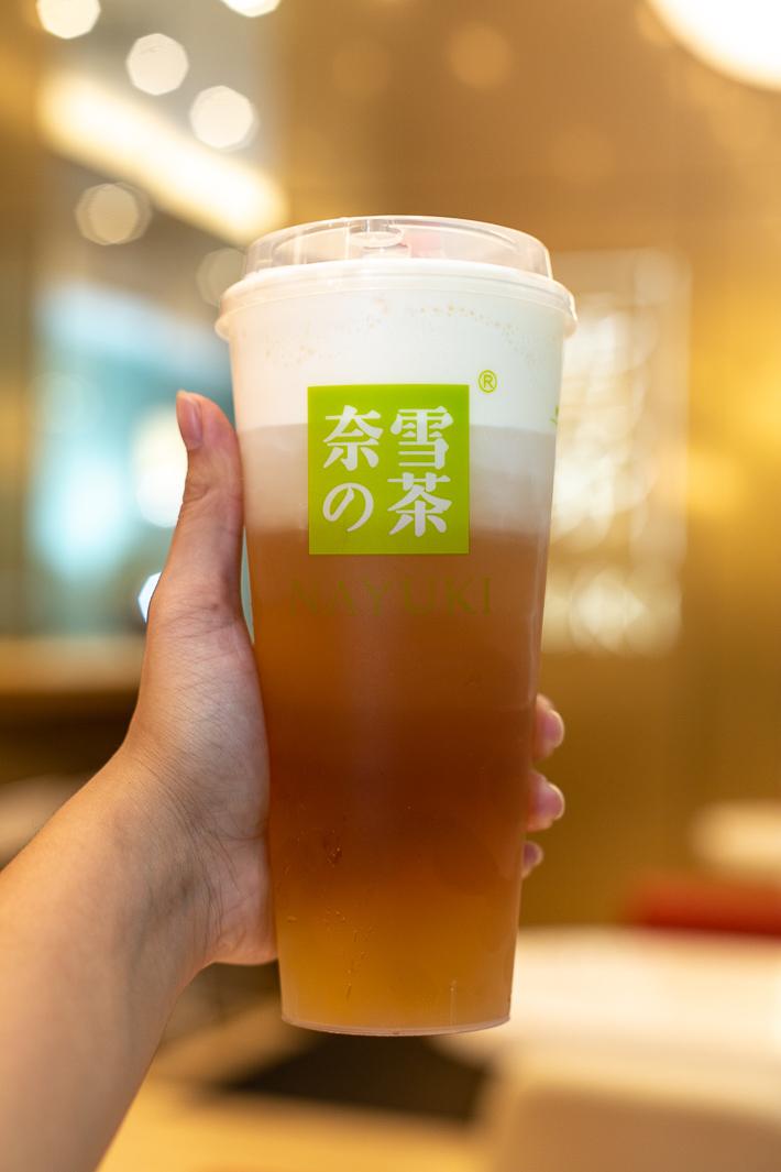 Nayuki Alisan Cheese Tea