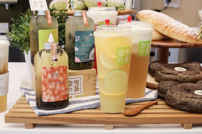 Nayuki Tea Singapore