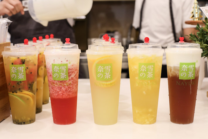 Nayuki Tea