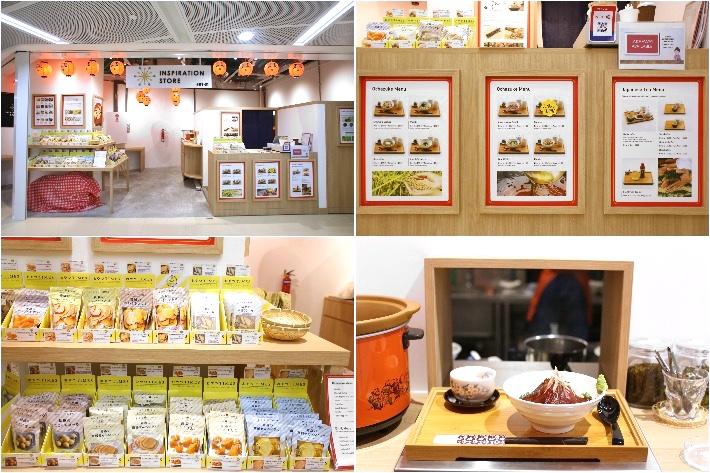 02. Inspiration Store Ochazuke Collage