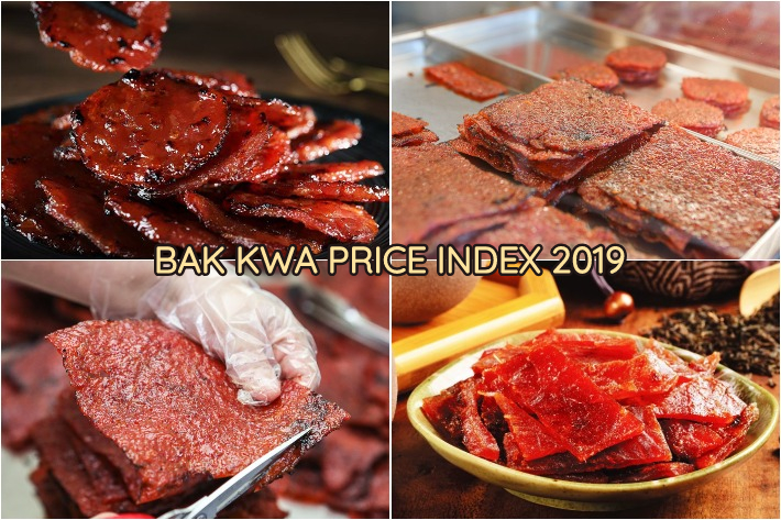 Bak Kwa Collage 2