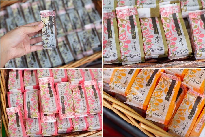 CNY Jellies Collage