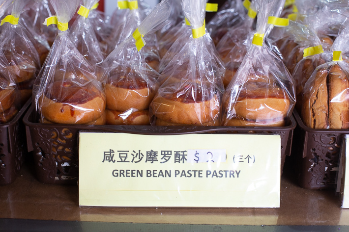 Green Bean Paste Pastry