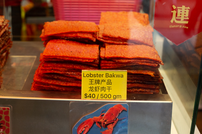 Lobster Bak Kwa