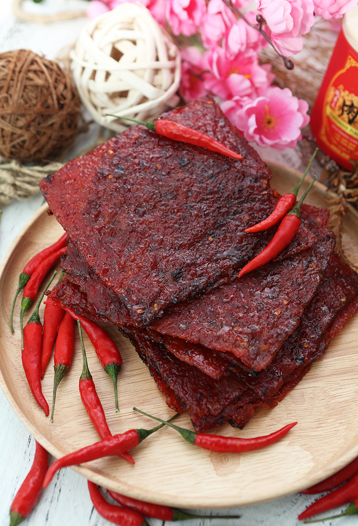 New Eastern Kim Tee Bak Kwa Chilli 2