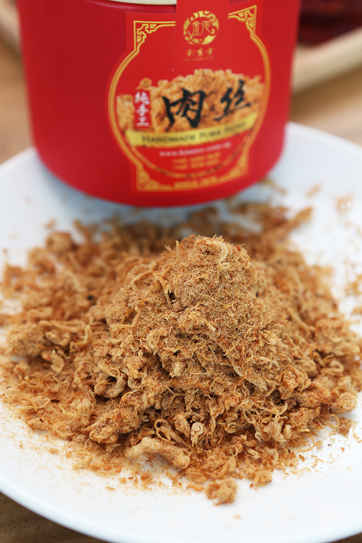 New Eastern Kim Tee Bak Kwa Crispy Pork Floss