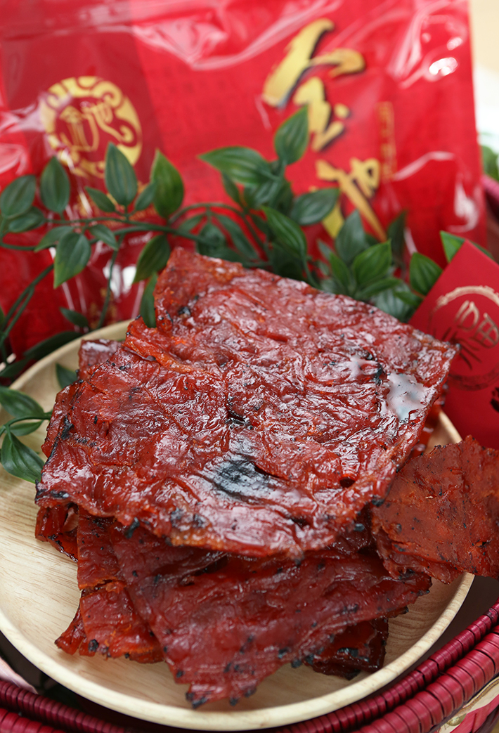 New Eastern Kim Tee Bak Kwa Sliced 2