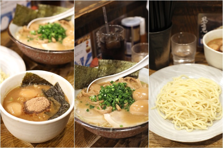 Fu-unji Ramen Collage