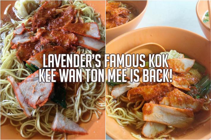 Kok Kee Wanton Mee copy