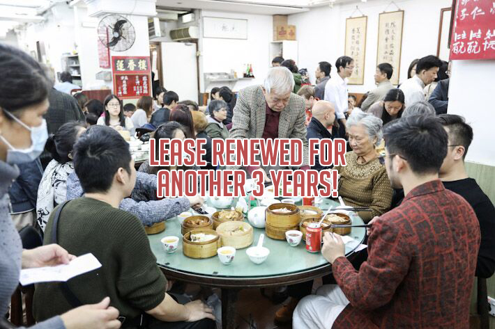 Lin-Heung-Tea-House Renewed