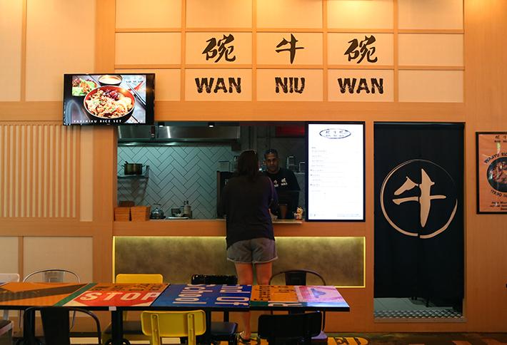 Wan Niu Wan Exterior