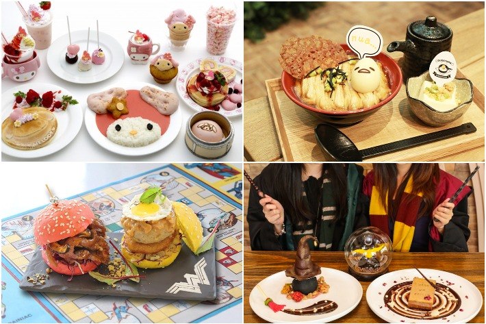 KIDS THEMED CAFE COLLAGE