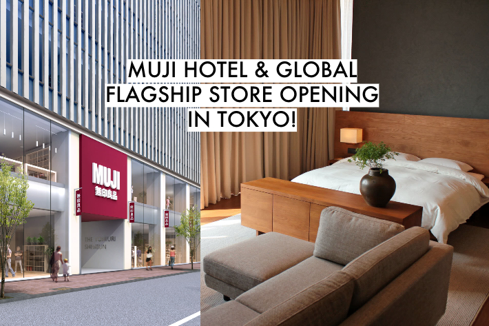 MUJI FLAGSHIP HOTEL TOKYO