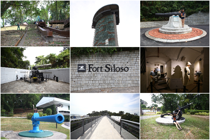 Fort Siloso Collage