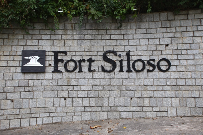 Fort Siloso Sign
