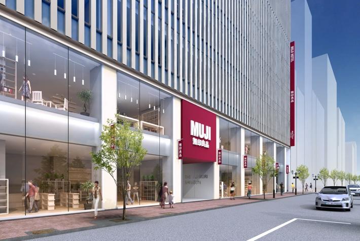 Muji Storefront