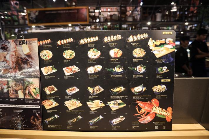 Shinsen Fish Market Menu