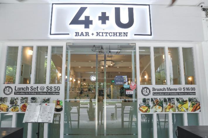 4+U Exterior