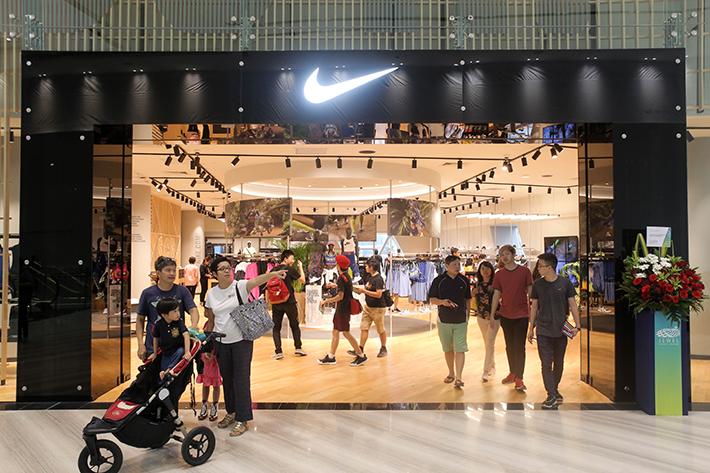 Jewel-Nike 2