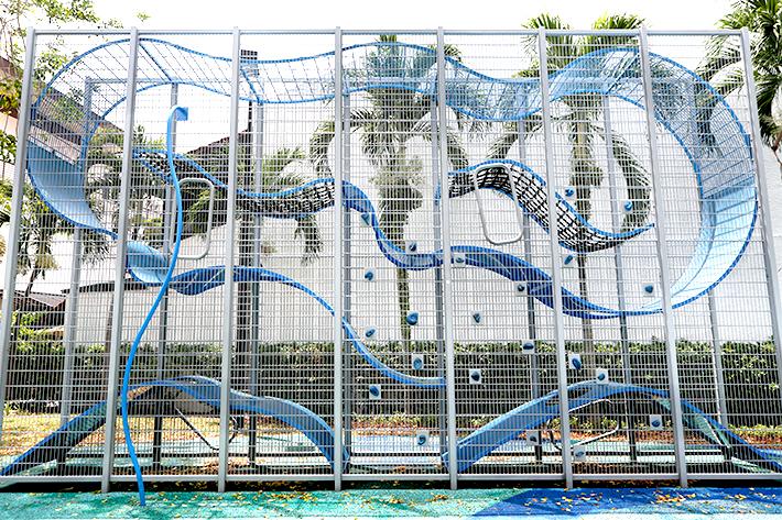 Joo Chiat Playground