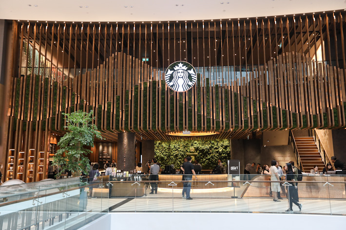 Starbucks Reserve  Jewel Changi Airport Exterior