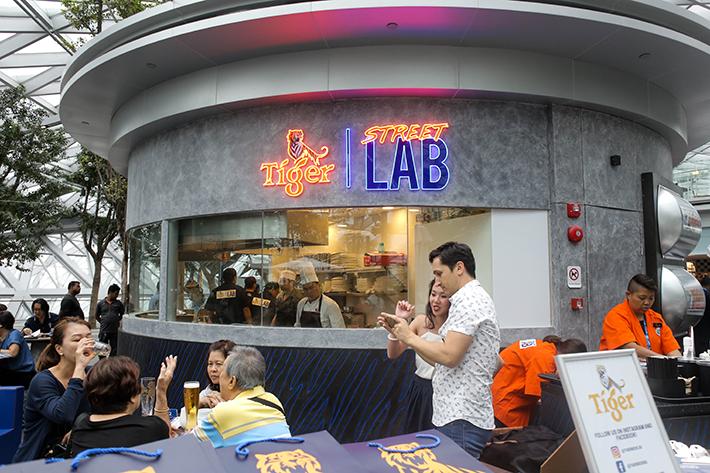 Tiger Street Lab