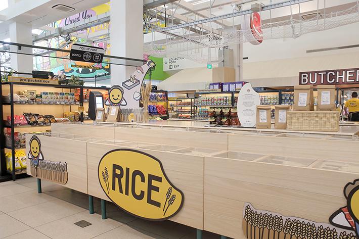 habitat Rice