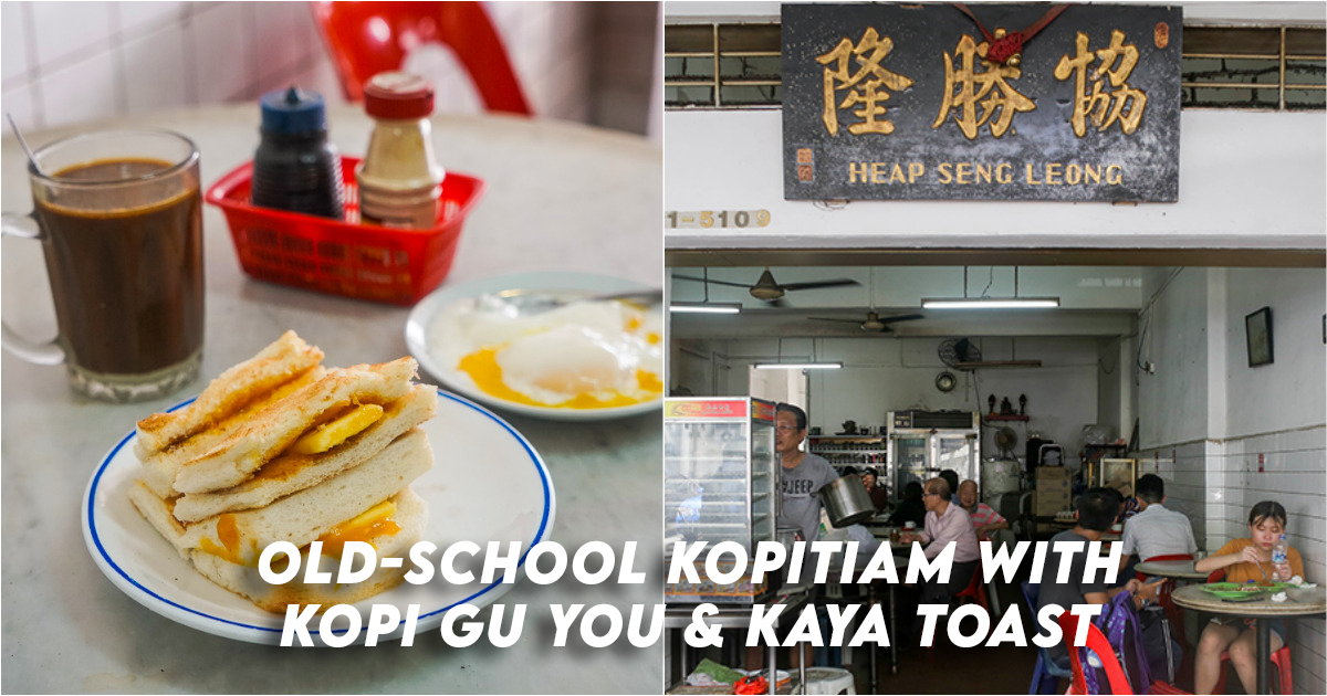 Heap Seng Leong Coffee Shop
