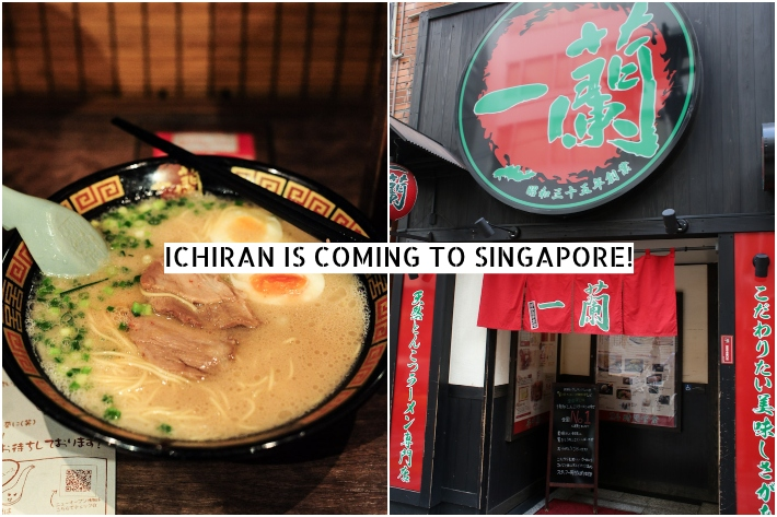 ICHIRAN COMING TO SINGAPORE COLLAGE