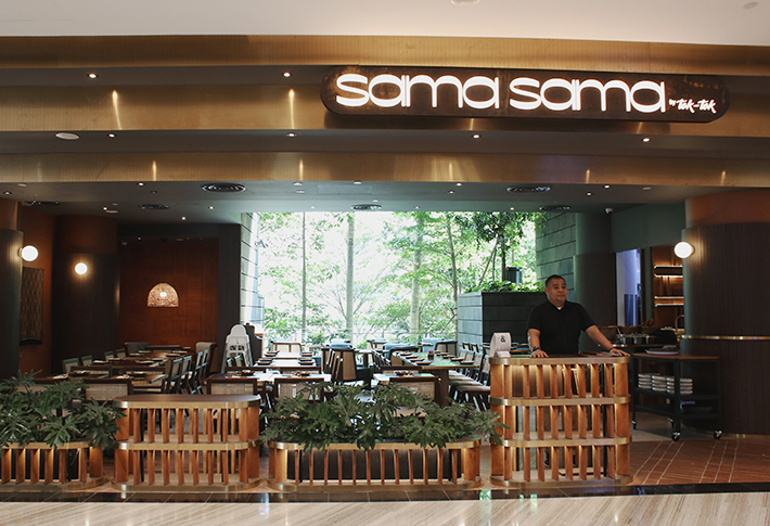 Jewel Sama Sama by Toktok Exterior