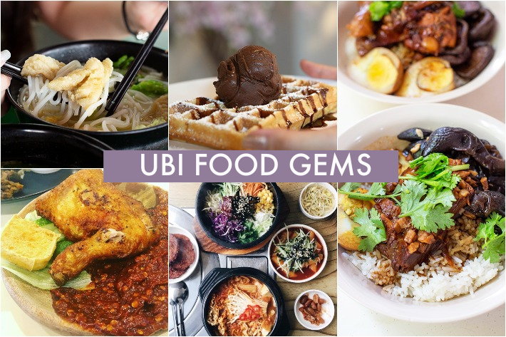 Ubi Food Gems Collage