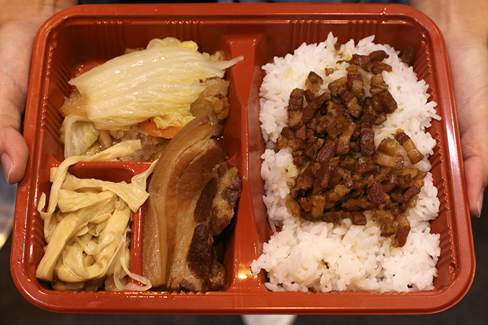 Xi Pin Xian Minced Meat Lunchbox