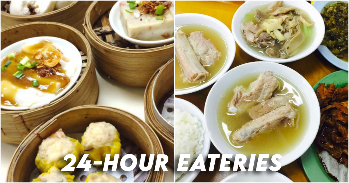 24-hour-eateries