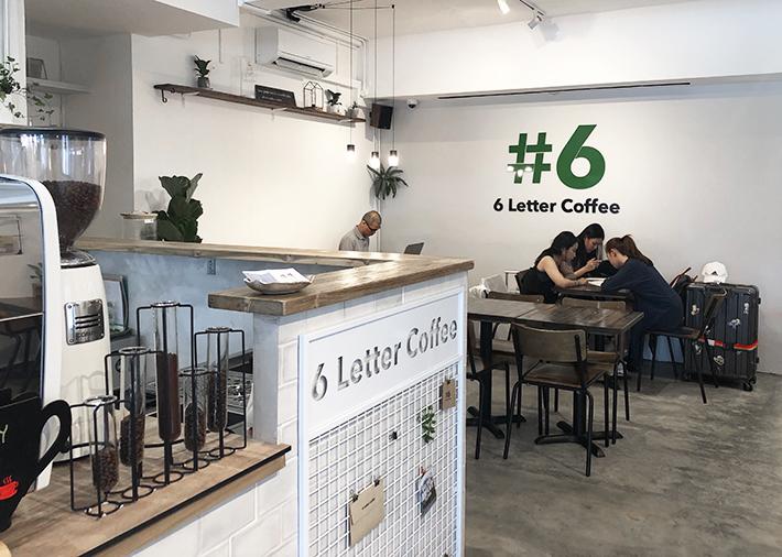 6 letter coffee interior