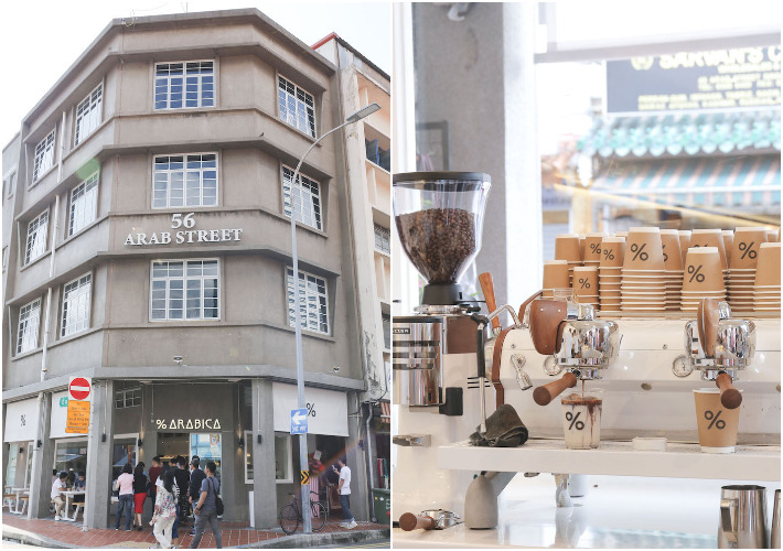 Arabica Coffee Arab Street
