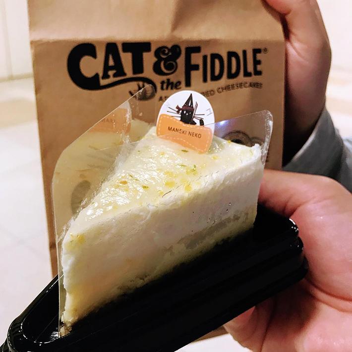 Cat & The Fiddle Maneki Neko Lemon Cheesecake