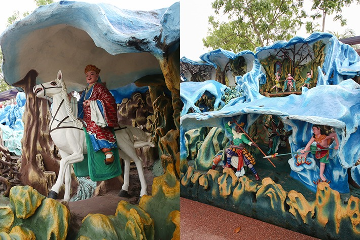 Haw Par Villa Journey to the West