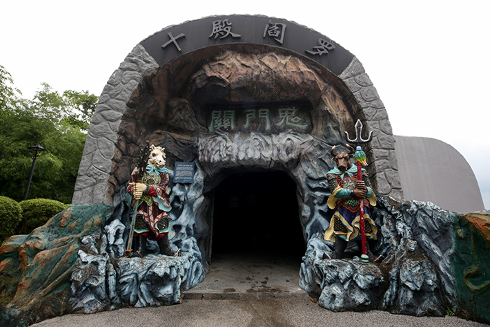 Haw Par Villa Ten Courts of Hell