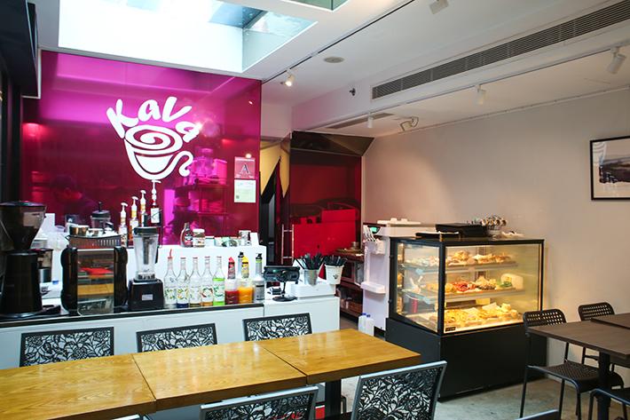 Kava Bistro Interior