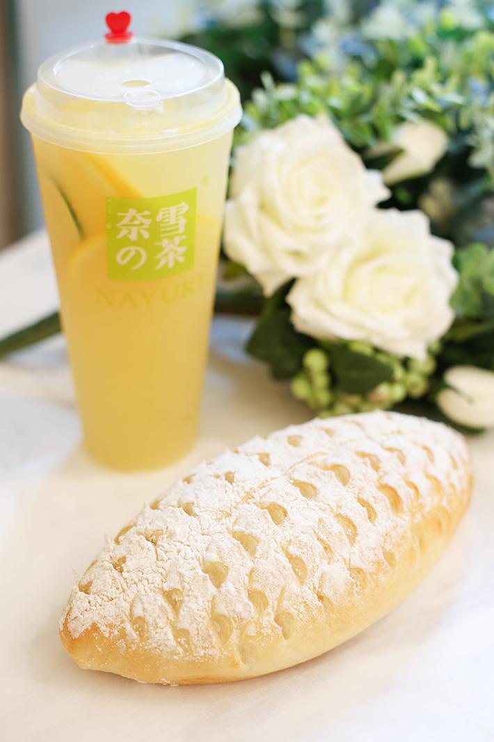 Nayuki MSW Durian Pairing