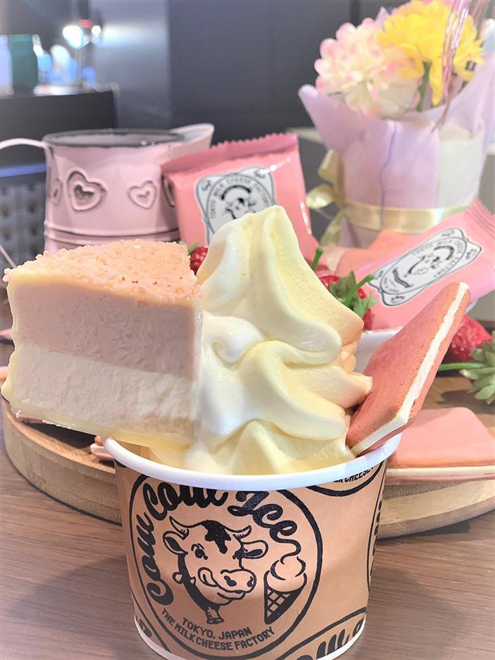 Tokyo Milk Cheese Factory Singapore