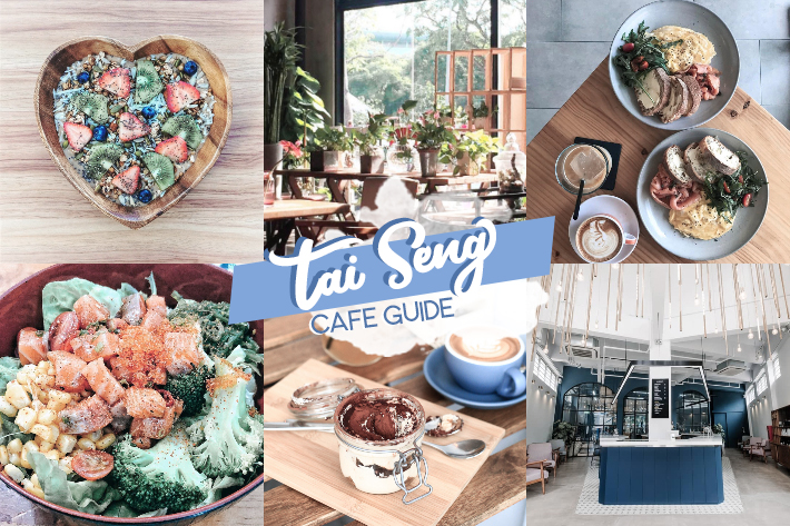 tai seng cafes compilation cover