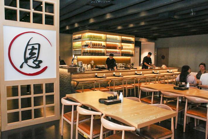 En Sushi Interior