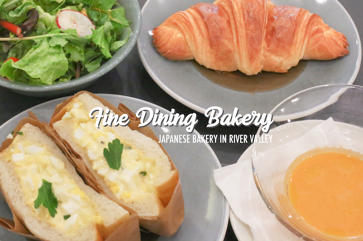 Fine Dining Bakery_Cover
