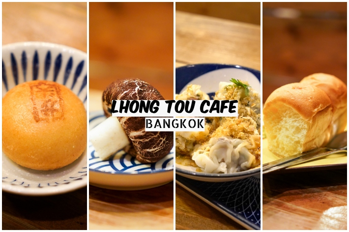 Lhong Tong Cafe Collage