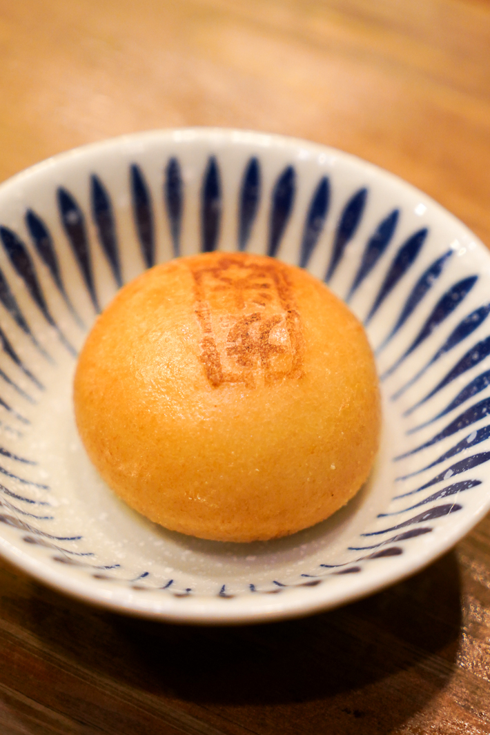 Lhong Tou Egg Custard Bun
